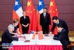 习近平同智利总统巴切莱特一道出席中智自由贸易协定升级议定书签字仪式 - 中国西藏网