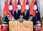 习近平再次会见老挝人民革命党中央委员会总书记、国家主席本扬 - 中国西藏网