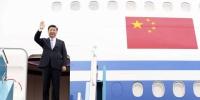 """习近平十九大之后的首次出访,有四个""""特殊"""" - 中国西藏网"""