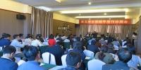 西藏大学期刊中心完成第五届全国藏学期刊协调会的承办任务和学术考察工作 - 西藏大学