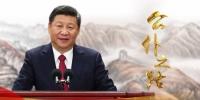 微视频《公仆之路》 - 中国西藏网