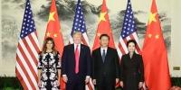 习近平同美国总统特朗普举行会谈 - 中国西藏网