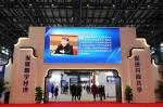 世界互联网大会开幕,习近平贺信重点谈了这件事 - 中国西藏网