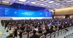 中外嘉宾热议习近平主席贺信:为共建网络空间命运共同体指明方向 - 中国西藏网