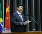 全球互联网治理体系变革进入关键时期习近平贺信给出中国方案 - 中国西藏网