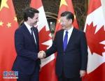 习近平会见加拿大总理特鲁多 - 中国西藏网