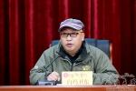 西藏大学召开党委理论中心组第20次集中学习会议暨党的十九大精神专题宣讲会 - 西藏大学