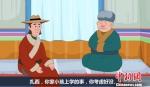 """""""法治西藏"""":新媒体搭桥 厚植法治观念 - 中国西藏网"""