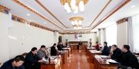 东南大学 西藏大学召开合作交流座谈会 - 西藏大学