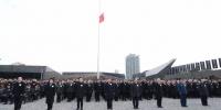 习总书记出席国家公祭仪式360度全景看 - 中国西藏网