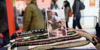 """""""创意西藏""""亮相米兰国际手工艺品展销会 - 中国西藏网"""