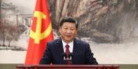 2017中国印记,外媒聚焦这些关键词 - 中国西藏网