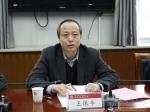 东南大学王保平常务副校长到我校交流座谈 - 西藏民族学院