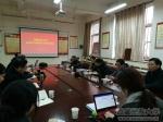 我校召开民族学一级学科硕士点合格评估专家评审会暨民族学学科建设咨询会 - 西藏民族学院