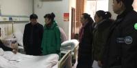 扎西卓玛副校长看望慰问学校生病住院学生 - 西藏民族学院