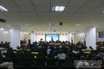 学校隆重举行第四届西藏民族大学辅导员职业能力大赛表彰大会 - 西藏民族学院