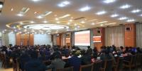 学校党委召开2017年度基层党建述职评议考核会议 - 西藏民族学院