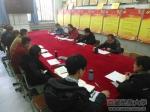 池万兴副校长参加财经学院2017年度领导班子成员民主生活会 - 西藏民族学院
