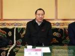 教育部长江学者特聘教授朱志荣受聘担任我校兼职教授 - 西藏民族学院