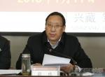 学校召开2018年党风廉政建设工作第一次专题会 - 西藏民族学院