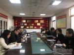 学校组织召开创新创业基础课程教师集体备课研讨会 - 西藏民族学院