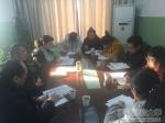 总结经验教训 提高履职水平——纪委(监察审计处)召开2017年部门工作总结会 - 西藏民族学院