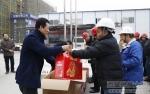 刘凯校长慰问新校区建设者并视察冬季施工情况 - 西藏民族学院
