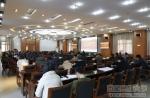 """学校党委召开干部选拔任用""""一报告两评议""""会议 - 西藏民族学院"""