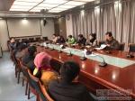 教育工会开展2018年春节、藏历新年送温暖活动 - 西藏民族学院