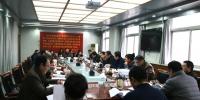 学校党委召开2017年度领导班子民主生活会 - 西藏民族学院