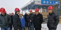 党委书记欧珠同志视察秦汉校区建设项目 - 西藏民族学院