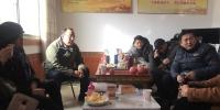 欧珠书记、唐泽辉副校长一行前往张咀村慰问工作队并走访贫困户 - 西藏民族学院