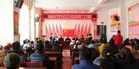 学校宣讲党的十九大社会实践活动启动仪式在拉萨市堆龙德庆区东嘎镇桑木村举行 - 西藏民族学院