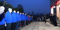 学校创先争优强基础惠民生活动第七批第二轮驻村工作队出征 - 西藏民族学院