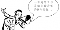 【春节及藏历新年前招聘】西藏自治区人力资源市场周五小型精品人才招聘会公告 - 人力资源和社会保障厅