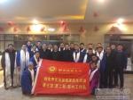 学校领导在拉萨同第七批第二轮驻村工作队见面座谈 - 西藏民族学院