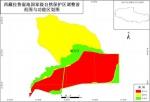 西藏拉鲁湿地国家级自然保护区调整前范围与功能区划图.JPG - 环保厅