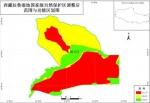 西藏拉鲁湿地国家级自然保护区调整后范围与功能区划图.JPG - 环保厅