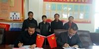 我校与西藏自治区人民政府研究室签订合作协议 - 西藏民族学院
