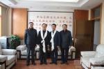 西安市检察院张民生检察长一行到我校考察调研 - 西藏民族学院