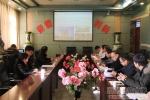 自治区卫计委许培海一行到医学部临床医学院(附属医院)调研指导工作 - 西藏民族学院