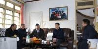 学校领导深入开展春节前走访慰问活动 - 西藏民族学院