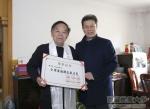 刘凯校长看望全国道德模范提名奖获得者顾祖成教授 - 西藏民族学院