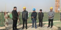 史本林副校长到秦汉校区建设工地调研 安排部署建设工作 - 西藏民族学院