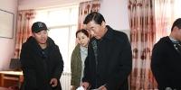 新学期 新举措 新思想 新作风 - 西藏大学