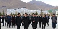 丁业现常务副书记一行赴西藏大学考察调研 - 西藏大学