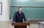 欧珠书记参加2017级信管班新学期第一次主题班会 - 西藏民族学院