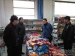 唐泽辉副校长到附中调研指导工作 - 西藏民族学院