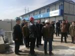 学校领导欧珠、史本林出席基本建设指挥部会议并讲话 - 西藏民族学院