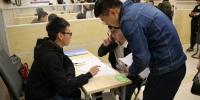"""积极拓展就业市场 深入推进就业工作——我校组织2018届毕业生参加""""才聚西咸""""招聘会 - 西藏民族学院"""
